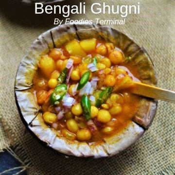Ghugni in disposable plate