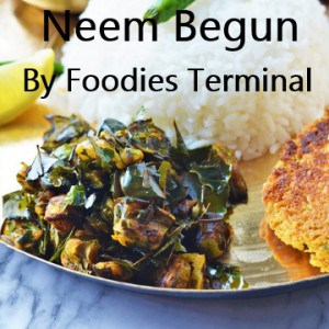Neem Begun Bengali Recipes