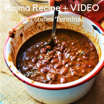 Rajma Chawal Recipe Instant Pot