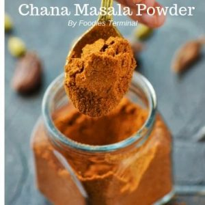Chana masala powder recipe made at home