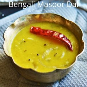 Bengali masoor dal recipe with onion tadka