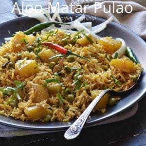 Aloo Matar Pulao Indian potato peas rice recipe
