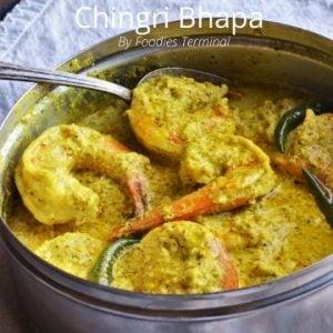 Narkel diye Bhapa Chingri bengali recipe